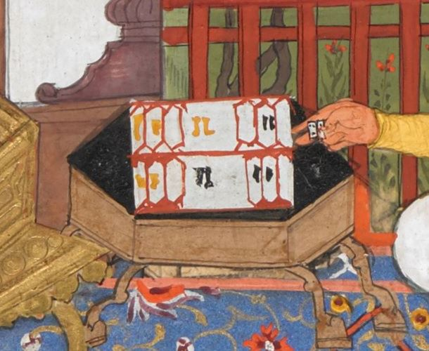 Closeup of the drawing from a 15th cenutry Shahnameh Illuminated Manuscript showing Bozorgmehr explaining how to play Nard with 2 dice in his hand, and a rather schematic backgammon board. British Library, Manuscript Add MS 5600, folio f.483v.