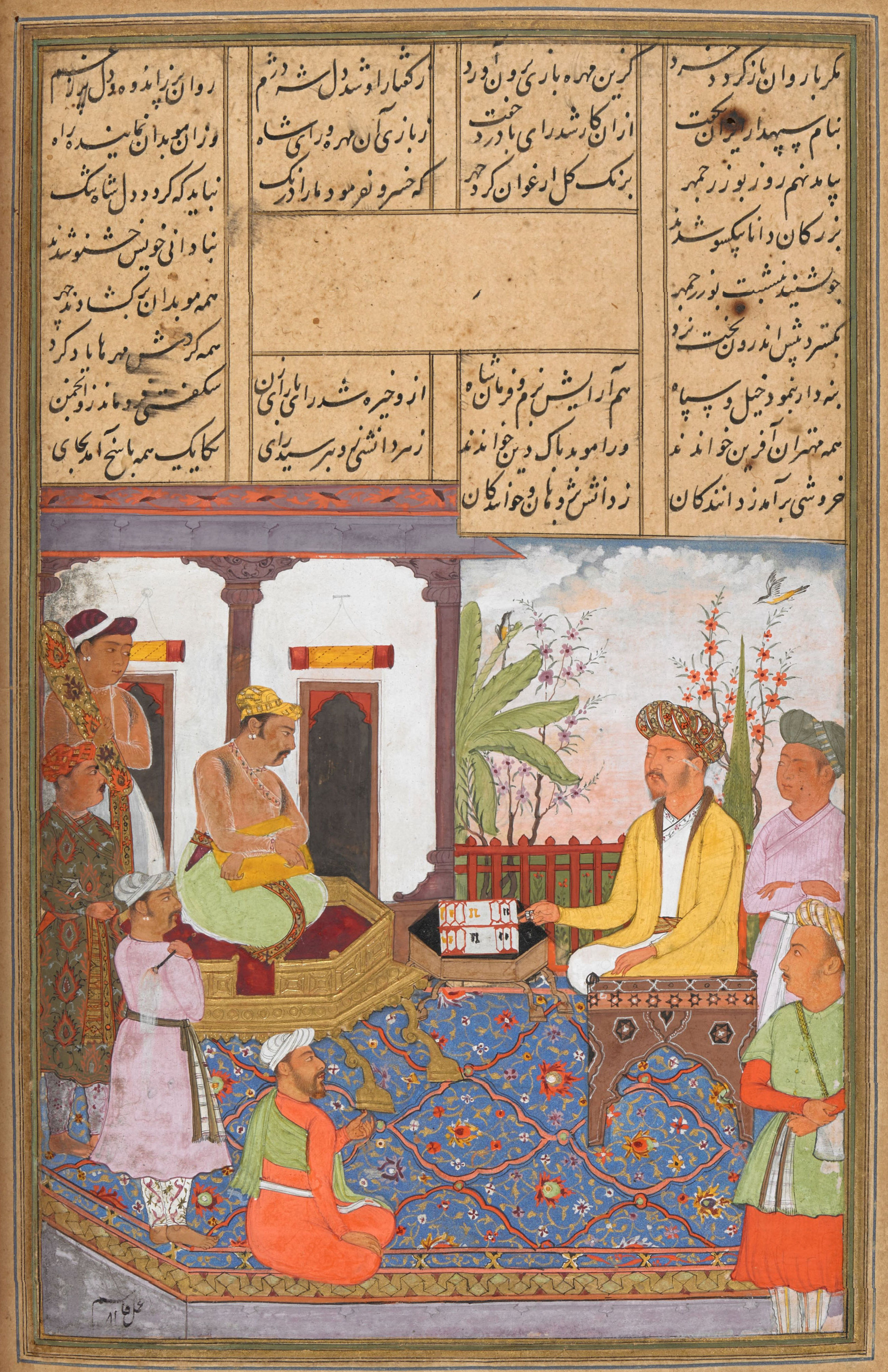Drawing from a 15th cenutry Shahnameh Illuminated Manuscript showing Bozorgmehr explaining how to play Nard with 2 dice in his hand, and a rather schematic backgammon board. British Library, Manuscript Add MS 5600, folio f.483v.
