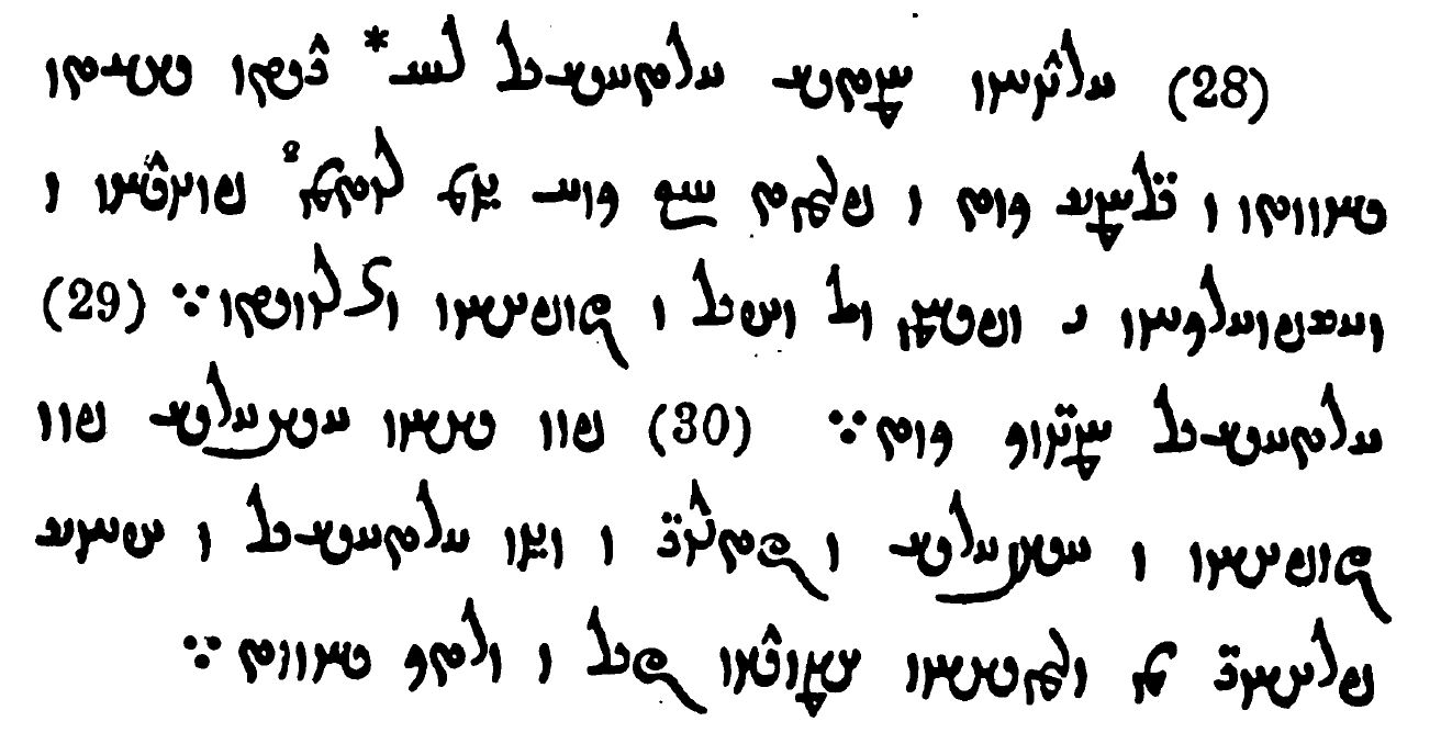 Quote from Kar-Namag i Ardashir i Papakan 1-28-30